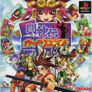 Toshinden Card Quest [PS1 - Used Good Condition]