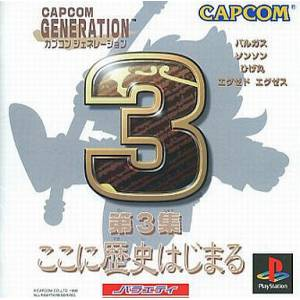 Capcom Generation 3 [PS1 - Used Good Condition]
