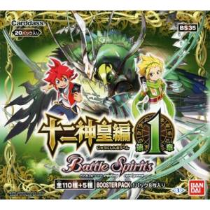 Battle Spirits - Juuni Shinou Hen Chap.1 Booster Pack [BS35] 20 Pack BOX [Trading Cards]