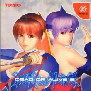 Dead Or Alive 2 (limited edition) [DC - Used Good Condition]