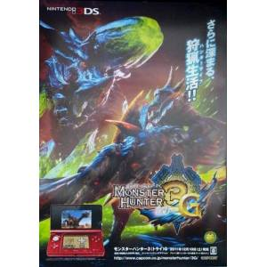 Monster Hunter 3G - Poster B2 [Limited Item]