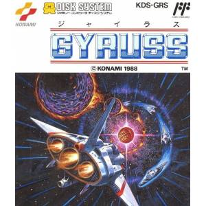 Gyruss [FDS - Used Good Condition]