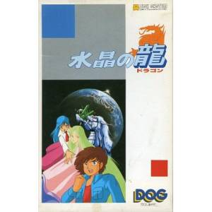 Suishou no Dragon [FDS - Used Good Condition]