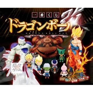 Dragon Ball Kai - Saikyou Rival Part. Full Set 21 x items - Ichiban Kuji [Banpresto] [Used]