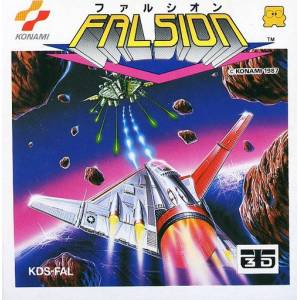 Falsion [FDS - Used Good Condition]