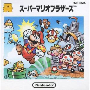 Super Mario Bros [FDS - Used Good Condition]