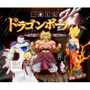 Dragon Ball Kai - Saikyou Rival Part. 21 x items + Broly [Banpresto Ichiban Kuji Lottery]