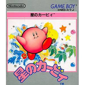 Hoshi no Kirby / Kirby's Dream Land [GB - occasion BE]