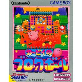 Kirby no Block Ball [GB - Used Good Condition]