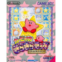 Kirby no Kirakira Kids / Kirby's Star Stacker [GB - Used Good Condition]