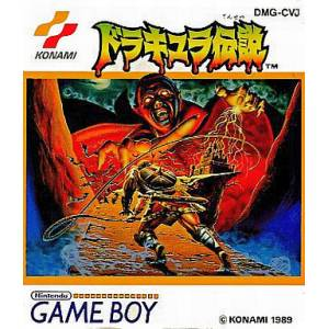 Dracula Densetsu / Castlevania - The Adventure [GB - Used Good Condition]