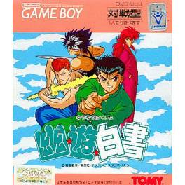 Yu Yu Hakusho [GB - Used Good Condition]