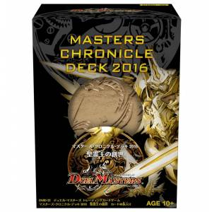 Duel Masters TCG - Masters Chronicle Deck 2016 Seireiou no Sousei Pack [Trading Cards]