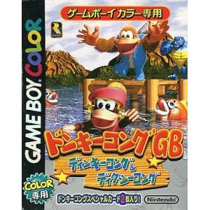 Donkey Kong GB - Dinky Kong & Dixie Kong / Donkey Kong Land 3 [GBC - Used Good Condition]