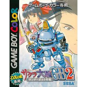 Sakura Taisen GB 2 - Thunderbolt Sakusen [GBC - Used Good Condition]