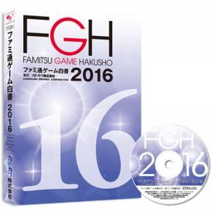 Famitsu Game Hakusho - Book & PDF (CD) Limited Edition [Encyclopedia]