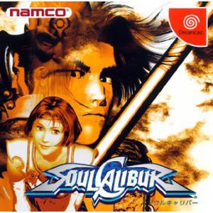 Soul Calibur [DC - Used Good Condition]