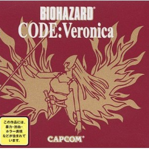 Bio Hazard - Code Veronica (Limited Edition) [DC - Used Good Condition]