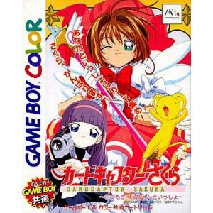 Card Captor Sakura - Itsumo Sakura Chan to Issho [GBC - Used Good Condition]