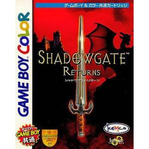 Shadowgate Returns [GBC - Used Good Condition]