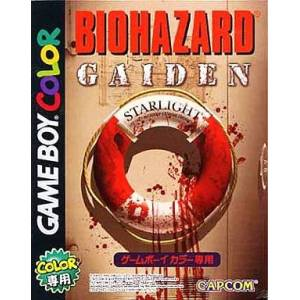 Bio Hazard Gaiden / Resident Evil Gaiden [GBC - Used Good Condition]