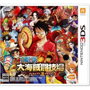 One Piece: Great Pirate Colosseum - Standard Edition [3DS]