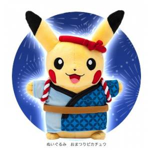 Pikachu Matsuri / Festival ver. Pokemon Center Limited Edition [Plush Toys]