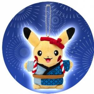 Mascot Pikachu Matsuri / Festival ver. Pokemon Center Limited Edition [Plush Toys]