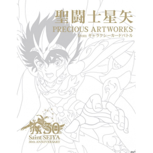 Saint Seiya 30th Anniversary Precious Artworks [Artbook]