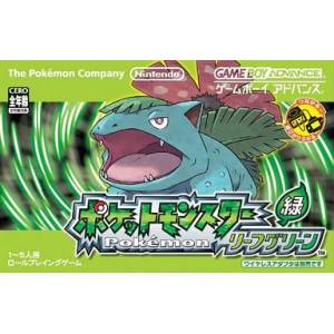 Pocket Monster - Leaf Green / Pokemon Vert Feuille [GBA - occasion BE]