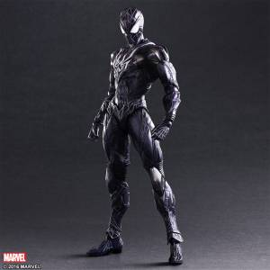 Marvel Universe - Spider-Man LIMITED COLOR VER. [Variant Play Arts Kai]