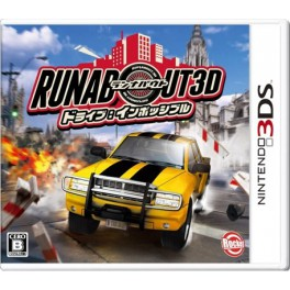 Runabout 3 [3DS]