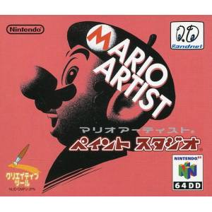Mario Artist - Paint Studio [64DD - occasion BE]