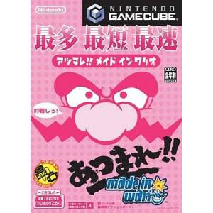 Atsumare!! Made in Wario / Wario Ware Inc. - Mega Party Games [NGC - used good condition]