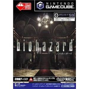 Bio Hazard / Resident Evil [NGC - occasion BE]