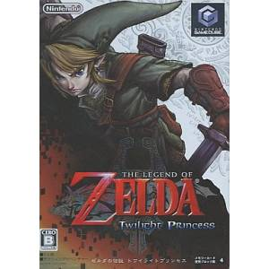 Zelda no Densetsu - Twilight Princess [NGC - occasion BE]