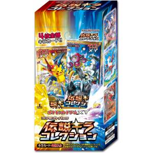 Pokemon XY - Concept Pack Densetsu Kira Collection 15 Pack BOX [Trading Cards]