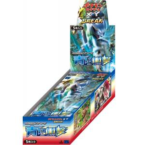 Pokemon XY - Pokemon Card Game XY BREAK Expansion Pack Aoi Shoudou 20 Pack BOX [Trading Cards]