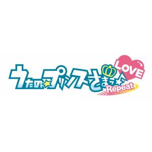 Uta no * Prince-Sama: Repeat Love - Standard Edition [PSVita]