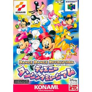 Dance Dance Revolution Disney Dancing Museum [N64 - used good condition]