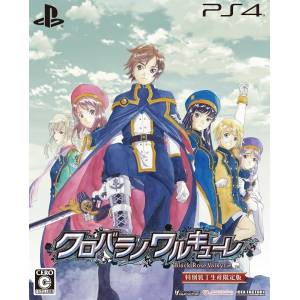 Black Rose Valkyrie / Kurobara no Valkyrie - Limited Edition [PS4]