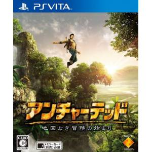 Uncharted Golden Abyss [PSVita]