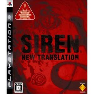Siren - New Translation (1st print) [PS3]