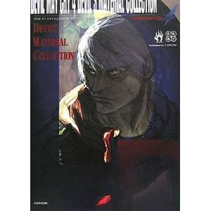 Devil May Cry 4 -Devil's Material Collection- [Capcom]