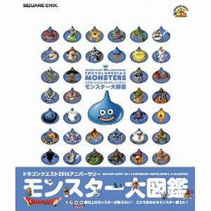 Dragon Quest Encyclopedia of Monsters 25th Anniversary [Square Enix]