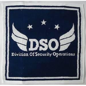 Biohazard 6 - DSO - Hand Towel