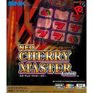 Neo Cherry Master Color [NGPC - Used Good Condition]