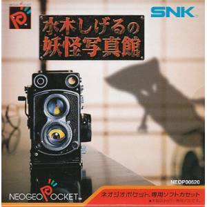 Mizuki Shigeru no Youkai Shashin Kan / Ghost Photo Studio [NGPC - Used Good Condition]