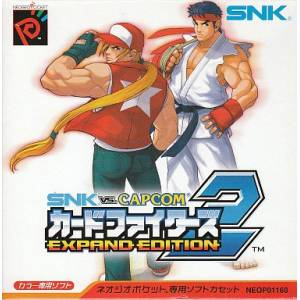 SNK VS. Capcom - Card Fighters 2 Expand Edition [NGPC - Used Good Condition]