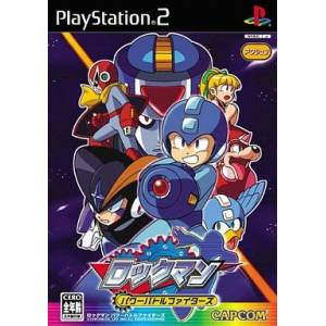 Rockman Power Battle Fighters [PS2 - Used Good Condition]